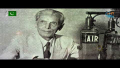 Who Was Quaid e Azam Muhammad Ali Jinnah?