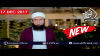Maulana Tariq Jameel Latest Bayan 17 December 2017