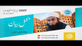 Maulana Tariq Jameel Latest Bayan At UMT University Lahore