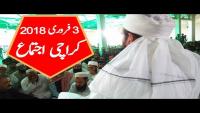Karachi Ijtema 2018 - Maulana Tariq Jameel Bayan