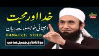 Maulana Tariq Jameel Latest Bayan 5 March 2018