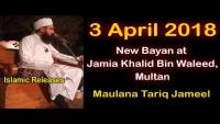 Maulana Tariq Jameel New Bayan At Jamia Khalid Bin Waleed Multan 3 April 2018