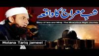 Shab e Mairaj Ka Waqia Special Bayan By Maulana Tariq Jameel 8 April 2018
