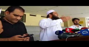 Chief Selector Inzamam Ul Haq Announcing Squad For Ireland & England Tour