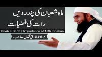 How To Spend Shab E Barat By Maulana Tariq Jameel