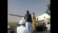 PIA Passenger Leaked The Video From Airport