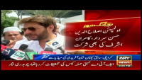 Shahid Afridi Tributes To Olympian Mansoor Ahmed On His Funeral