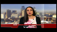 Sairbeen Tuesday 1st May 2018