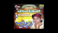 Muhammad Ab Dil Main