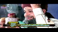 Chalo Dayaar-e-Nabi Ki Jaanib