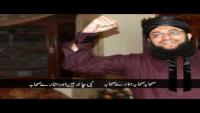 Haq Char Yaar
