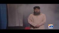 Ya Rasool Allah (S.A.W) Tere