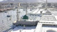 Zairo Pas Adab Hay