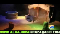 Khushan Who Din Harm E Pak