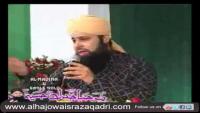 Shah-e-Konain Jalwa Numa Ho Gaya