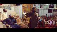 Arsh-e-Haq Hai Masnad-e-Riffat Rasool ALLAH Kee