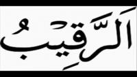 Tu La-Shareek Tu Hi Ghafoor-ul-Raheem Hai