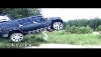 Amazing Hummer FLY