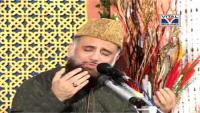 Fatima Bint E Rasool E Kaainaat
