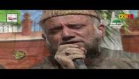 Ghum E Mustafa Mein Aye Dil