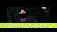 Sarwar Kahun Kay Malik O Moula