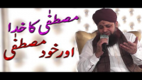 Mustafa Ka Khuda
