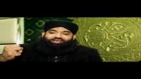 Ishq E Rasool Main Jeena Hai