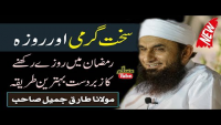 Maulana Tariq Jameel Latest Bayan 15 May 2018 About Ramadan 2018