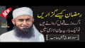 Maulana Tariq Jameel Latest Bayan 24 May 2018