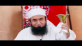 Maulana Tariq Jameel Latest Bayan 28 may 2018