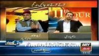 National Security Crisis & The War Imposed Upon Pakistan