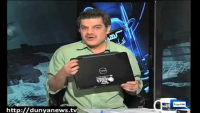 mubashar lucman exposing Laptop Scheme