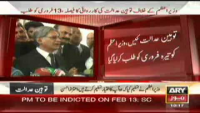 Aitzaz Ahsan Media Talks