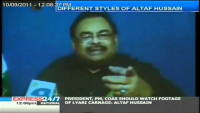 Different styles of Altaf Hussain