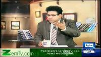 Political Mafia - Nawaz Shreef vs Yousaf Gillani