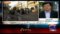 Connection Between Discovery of SQM Leader Muzaffar Bhutto's Dead Body & Karachi Killings
