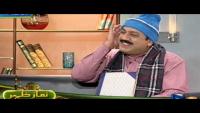 Azizi Funny Meter Reader........ WAPDA