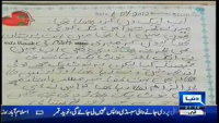 Little Mubeen's last letter to his parents before he commited suicide