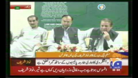 Nawaz Sharif Be angry 4 Truth
