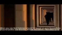 Pakistan's internet Filtration Campaign | What is kept hidden from you