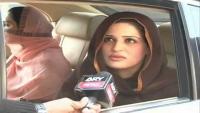 Ayesha Ahad Chasing Hamza Shahbaz in Government College University