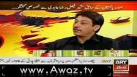 Faisal Raza Abidi on Fire After Resignation