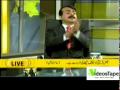 Pakistan EX-PM Yousaf raza Gilani fine parody (Exclusive on BNN news)