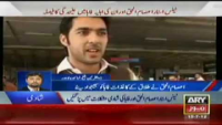 Aisam ul Haq, Faha Akmal Decides To Break Marriage