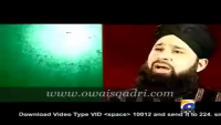Owais Raza Qadri New Video naat Album Gunahon Ki Aadat