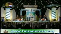 Tera khawan main Tere geet gawan by Hafiz Aamir Qadri