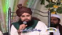 Habib e Khuda Ka Nazara Karon Main By Owais Raza Qadri