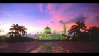 Surah Al-Rahman By Shaikh Abdul Rahhman Al Sudais