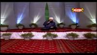 Main So Jaun Ya Mustafa Kehte Kehte By Owais Raza Qadri