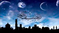 Fazail E Ramzan By Maulana Tariq Jameel